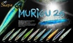 SeaSpin Murigu 25 Реклама