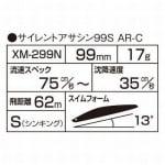 Shimano Exsence Silent Assassin 99S Схема