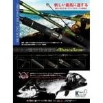 Xzoga SHOREGAME MHF2 Реклама