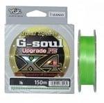 YGK PE Line Real Sports G-soul X4 Upgrade 150 m Плетено влакно зелен